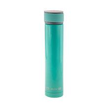 Asobu - Skinny Mini Teal - 230 ml Travel Bottle