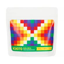 KYOTO - Bolivia Finca Los Rodriguez