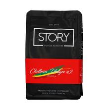 Story Coffee - Ethiopia Chelbesa Dhilgee