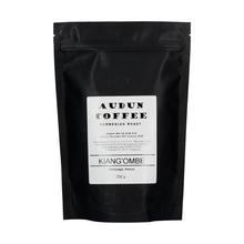 Audun Coffee - Kenya Kiangombe