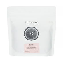 Puchero Coffee - Burundi Kibingo (outlet)