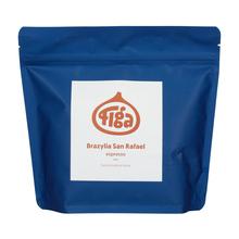 Figa Coffee - Brazil San Rafael Espresso