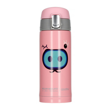 Asobu - Peek-a-Boo Pink - 200 ml Travel bottle (outlet)