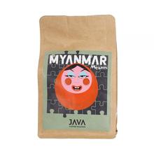 Java - Myanmar Myazedi