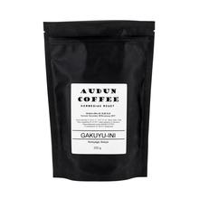 Audun Coffee - Kenya Gakuyu-ini