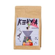 Java - Kenya Muchagara