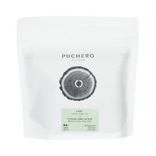 Puchero Coffee - Laos Jing Jhai T3 Omniroast