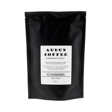 Audun Coffee - Kenya Ichamama
