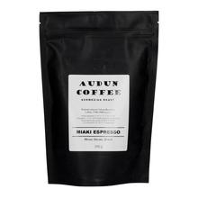 Audun Coffee - Brazil Fazenda Rainha Miaki Espresso 250g