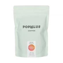 Populus Coffee - Kenya Maana AA Omniroast (outlet)
