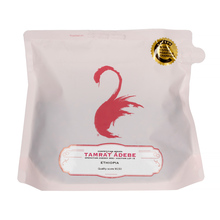 Gardelli Specialty Coffees - Ethiopia Tamrat Adebe