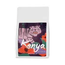 Java - Kenya Gaturiri