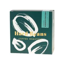 Hard Beans - Honduras Roberto Figueroa