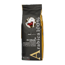 Caffe Vergnano - 100% Arabica - Coffee Beans 250g