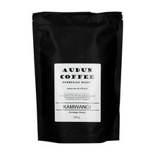 Audun Coffee - Kenya Kamwangi