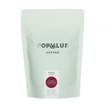 Populus Coffee - Kenya Kii PB Omniroast