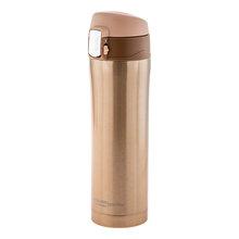 Asobu - Diva Cup Brown / Chocolate - 450 ml Travel Mug