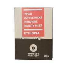 Diamonds Roastery - Ethiopia Bombe