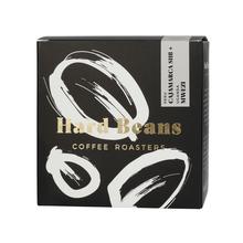 Hard Beans - Gorilla Blend Peru + Uganda Espresso 250g