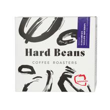 Hard Beans - Brazylia Samambaia Yellow Bourbon Espresso - Ground Coffee (outlet)