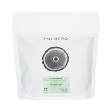Puchero Coffee - El Salvador Los Pirineos Lot#12 Omniroast