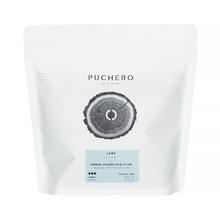 ESPRESSO OF THE MONTH: Puchero Coffee - Laos Jing Jhai M1 250g