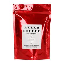 Audun Coffee - Burundi Shembati Honey Christmas Coffee