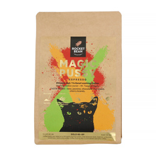Rocket Bean - Ethiopia Guji Ye Genet Magic Pussy 200g