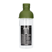 Hario Cold Brew Tea Filter-In Bottle - 300 ml Olive Green