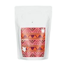 Public Coffee Roasters - Kenya Kariru AA (outlet)