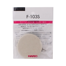 Hario Syphon - cloth filter with an adaptor