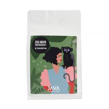 Java - Ethiopia Ebu Agaya Burtukaana no1