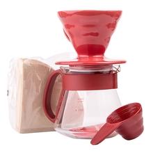 Hario V60 Dripper & Red Pot Set  - dripper + server + filters