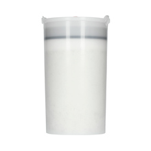 Brita Purity 450 Quell ST Filter Cartridge