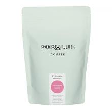 Populus Coffee - Ethiopia Mormora Omniroast