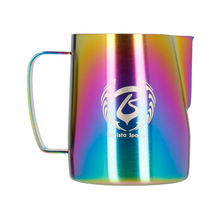Barista Space - 350 ml Sandy Rainbow Milk Jug