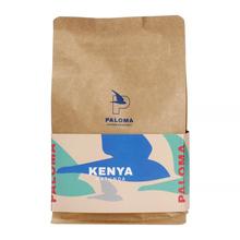 Paloma - Kenya Matunda