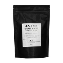 Audun Coffee - Kenya Kii AB