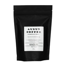 Audun Coffee - Kenya Kaiguri AB Filter