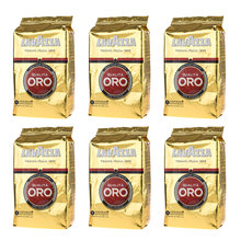 A set of 6 x 1kg Lavazza Qualita Oro