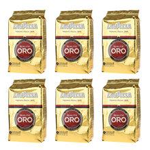 A set of 6 x 1kg Lavazza Qualita Oro
