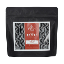 Autumn Coffee - Rwanda Huye Mountain LOT 631 125g