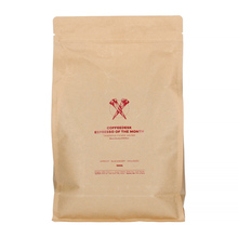 Rusty Nails - Tanzania Itende Espresso 1kg (outlet)