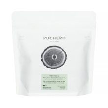 Puchero Coffee - Indonesia Kerinci Gunung Tujuh Honey Omniroast