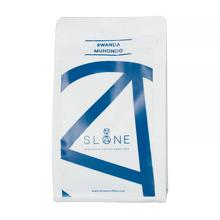 Sloane - Rwanda Muhondo Filter