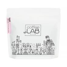 Coffeelab - Brazil Cemorrado Sweet Espresso 250g