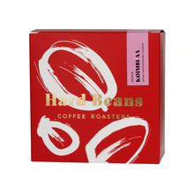 Hard Beans - Kenya Koimbi AA