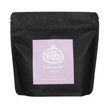 Figa Coffee - Rwanda Gatare Lot 331