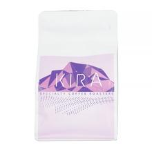 Kira Coffee - Ethiopia Guji Filter