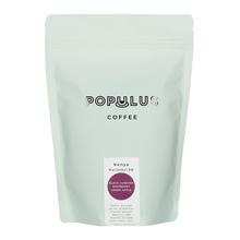 Populus Coffee - Kenya Karimikui PB Omniroast